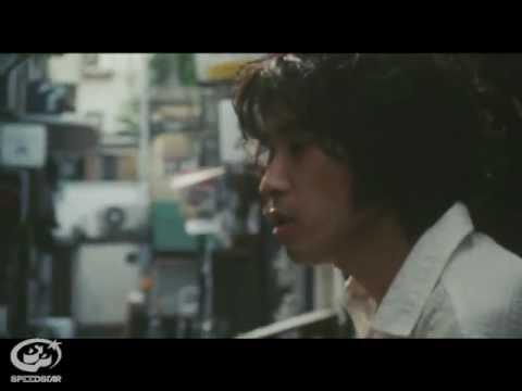 斉藤和義(さいとうかずよし) - ...