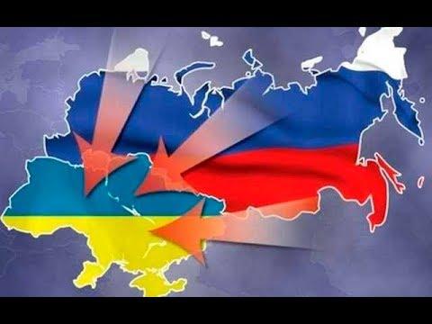 Это Украина напала на Россию photo
