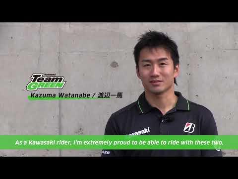Kawasaki official rider line up for Suzuka 8h