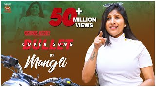 George Reddy's Bullet Cover Song by Mangli goes viral..