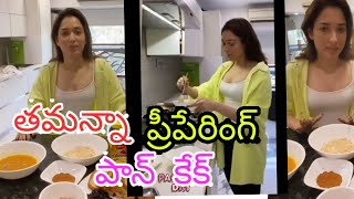 Milky beauty Tamannah shared cooking video..