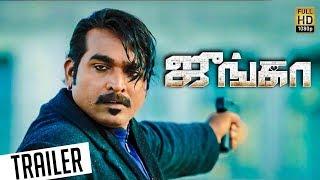 Junga Official Trailer | Review, Vijay Sethupathi | Sayyeshaa, Madonna Sebastian