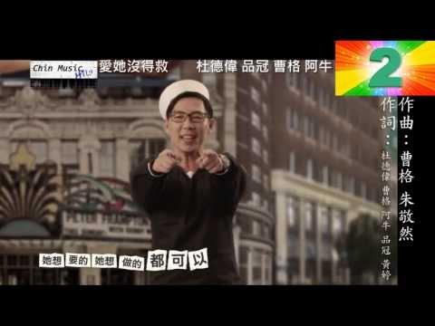 Chiη TV Asia 華語榜 (2013/10/5 - 2013/10/11)