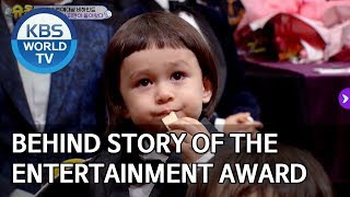 Behind story of the KBS entertainment award [The Return of Superman/2020.01.19]