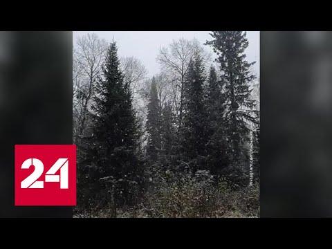 В Магаданской области ожидается резкое ухудшение погоды
