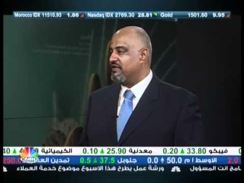 CNBC arabia  - Al Mohannad Sharafuddin
