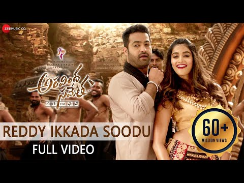 Reddy-Ikkada-Soodu---Full-Video---Aravindha-Sametha