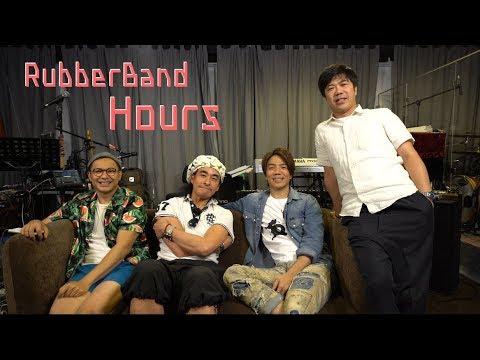 《繼續吹》RubberBand - 十年回憶