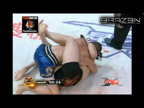 George Hickman vs Wu Haotian  Kunlun Fight, Chongqing, China  BRAZ3N