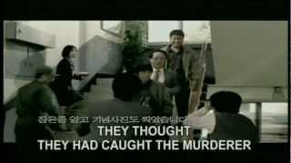 Memories of Murder (2003) HD HD