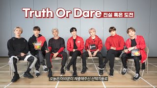 'Truth Or Dare' with SuperM 🤘