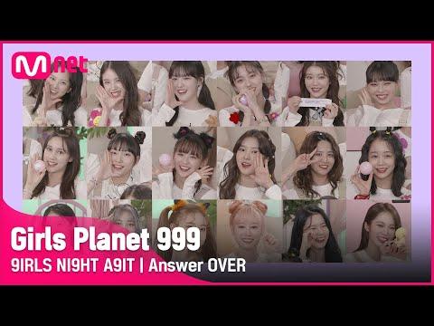 [Girls Planet 999] 18명의 참가자들! '응답해줘 OVER' @9IRLS NI9GH A9IT #GirlsPlanet999