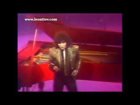 Валерий Леонтьев - Полюбите пианиста (1984 г.)
