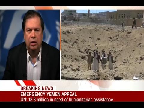 BBC World News with William Spindler - Emergency Yemen Appeal