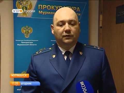 Сотрудники прокуратуры Мурманской области предупреждают северян о всплеске телефонных и Интернет-мошенничеств