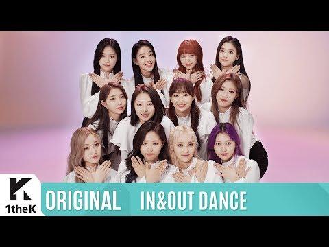 IN&OUT DANCE(인앤아웃댄스): LOONA(이달의 소녀) _ Butterfly