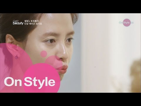 Get it beauty 2014 - 민낯 에이스 송지효의 스킨케어 & 생얼 메이크업   34화
