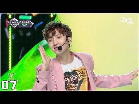 펜타곤(PENTAGON) - 청개구리(Naughty boy) 교차편집(Stage Mix)