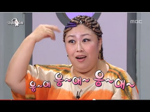 The Radio Star, IVY #11, 아이비 20130703