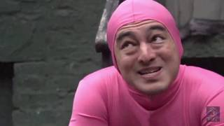 Yeah Right - Joji (Filthy Frank Edition)
