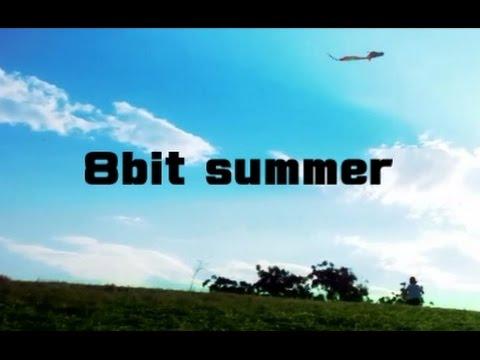 レルエ「8bit summer」