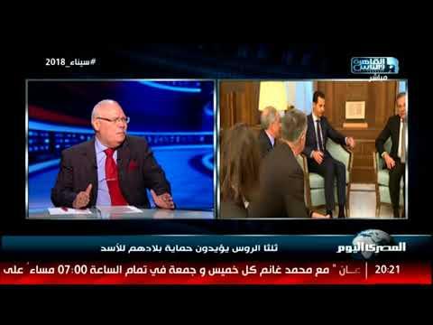 ثلثا الروس يؤيدون حماية بلادهم للأسد