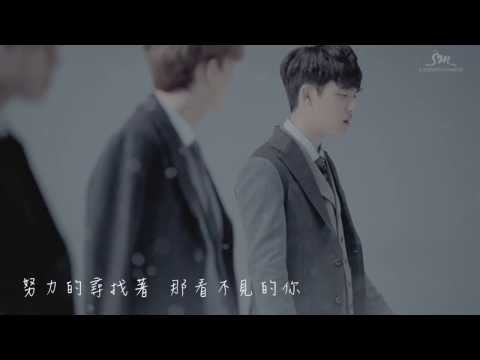 [繁體中字] EXO - 十二月的奇蹟 12월의 기적  (Miracles in December) (Korean Ver.)