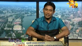 HiruTV Morning Show 22.07.2014
