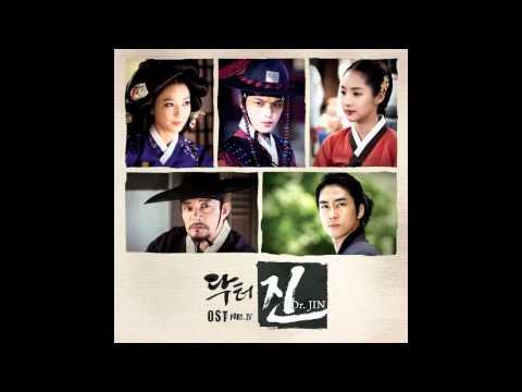 Dr. JIN OST Part 4  最後的愛 - 宋承憲