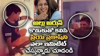 Allu Arjun - Son Ayaan Recreate Priya Prakash's Viral Scen..