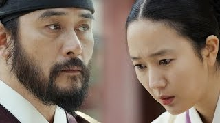 Choi Min Soo, so into Yoon Jin Seo at first sight 《The Royal Gambler》 대박 EP01