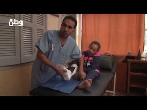 إسراء أبو صافي.. المشي على قدمها اليسرى حلمها للعودة إلى المدرسة