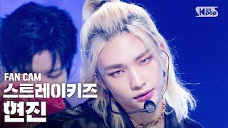 [안방1열 직캠4K] 스트레이 키즈 현진 'Back Door' (Stray Kids HYUNJIN FanCam)│@SBS Inkigayo_2020.09.20.