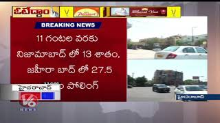 Low Vehicular Movement On Election Day In Hyderabad City | Clear Roads | V6 News