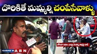 Inside visuals of Buddha Venkanna's Car - Driver face to f..
