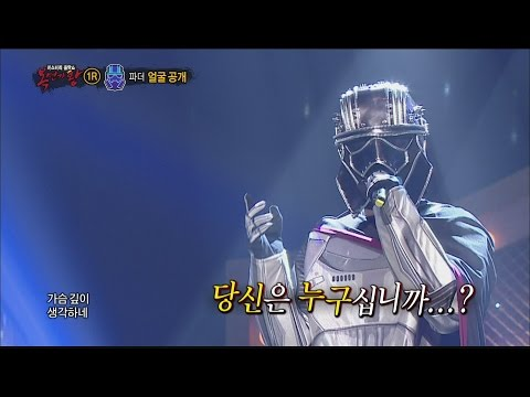 [King of masked singer] 복면가왕 - 'I'm your father' Identity 20160612