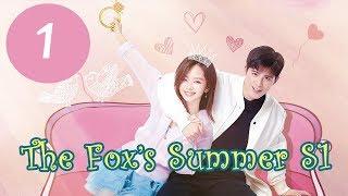 【ENG SUB】《 Fox's Summer 》S1EP1——Starring: Seven Tan, Jiang Chao,Zhang Daniel, Wang Yan Zhi