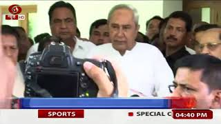 BJD Chief Naveen Patnaik Likely To Contest From Western Odisha