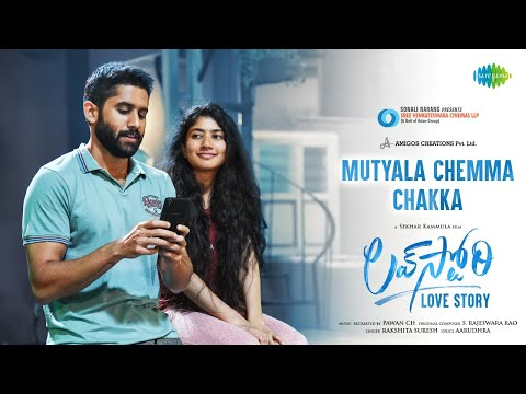 Video song 'Mutyala Chemma Chakka' from Love Story ft. Naga Chaitanya, Sai Pallavi