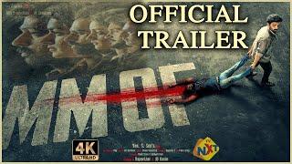 MMOF Telugu Trailer 4K- JD Chakravarthy, Akshatha, Manoj N..