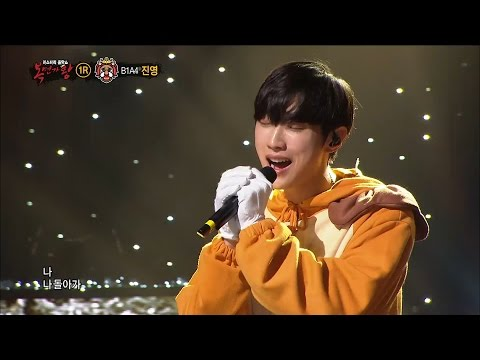 【TVPP】 JinYoung(B1A4) - I Return, 진영(B1A4) - 나 돌아가 @King Of Masked Singer