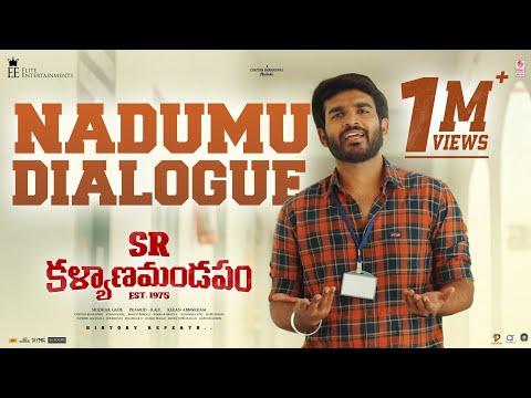 Hilarious dialogue promo from SR Kalyanamandapam