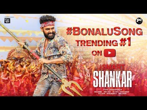 Bonalu-Song-Promo---Ismart-Shankar