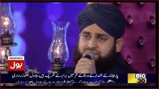 Meray Mola Karam ho Karam   Ahmed Raza Qadri   Ramzan Mein Bol Transmission 2017   BOL Tv Network