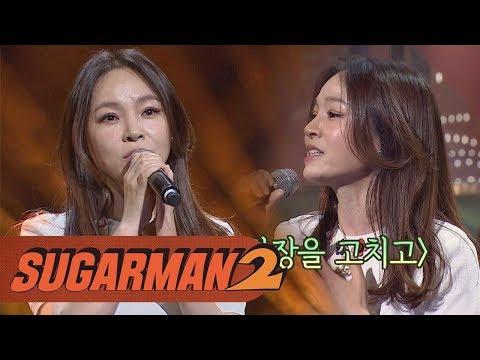 [왁스 히트곡] 국민 이별송(!) '화장을 고치고'♪ 투유 프로젝트 - 슈가맨2 4회