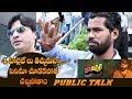 Thippara Meesam Movie Public Talk | Sree Vishnu | Nikki Tamboli | Varma Ravi