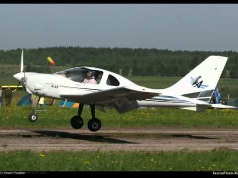 Валерий Курас Самолетик (В исп. А. Широнина)