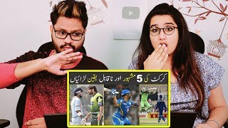 Indian Reaction On 5 INTERESTING CRICKET SLEDGING MUST WATCH ¦ URDU⁄HINDI ¦