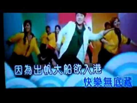 翁立友-新歌-隨贏-fuku92186翻唱