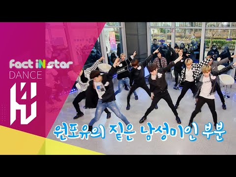 [선공개] 14U Cover DANCE EXO WANNAONE IZONE MONSTA X VIXX ChungHa fromis_9 QUEEN Celeb Five 4MINUTE